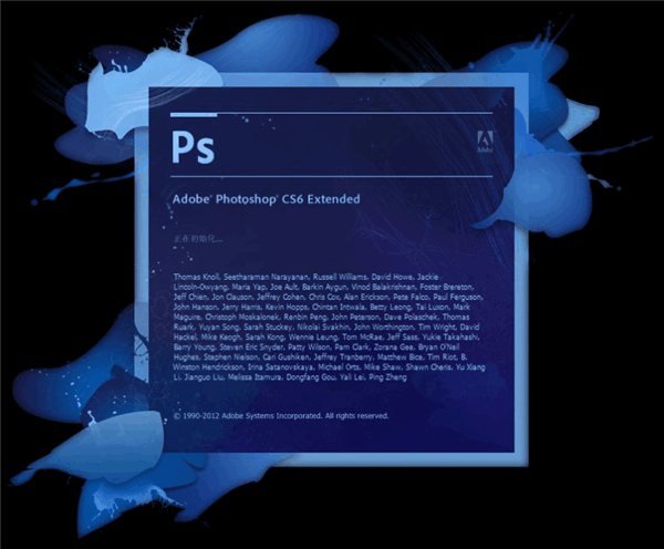 photoshop cs6破解版